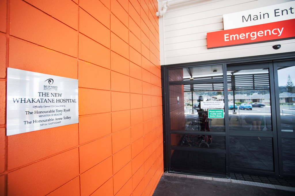 Whakatane Hospital Main Entrance.jpg