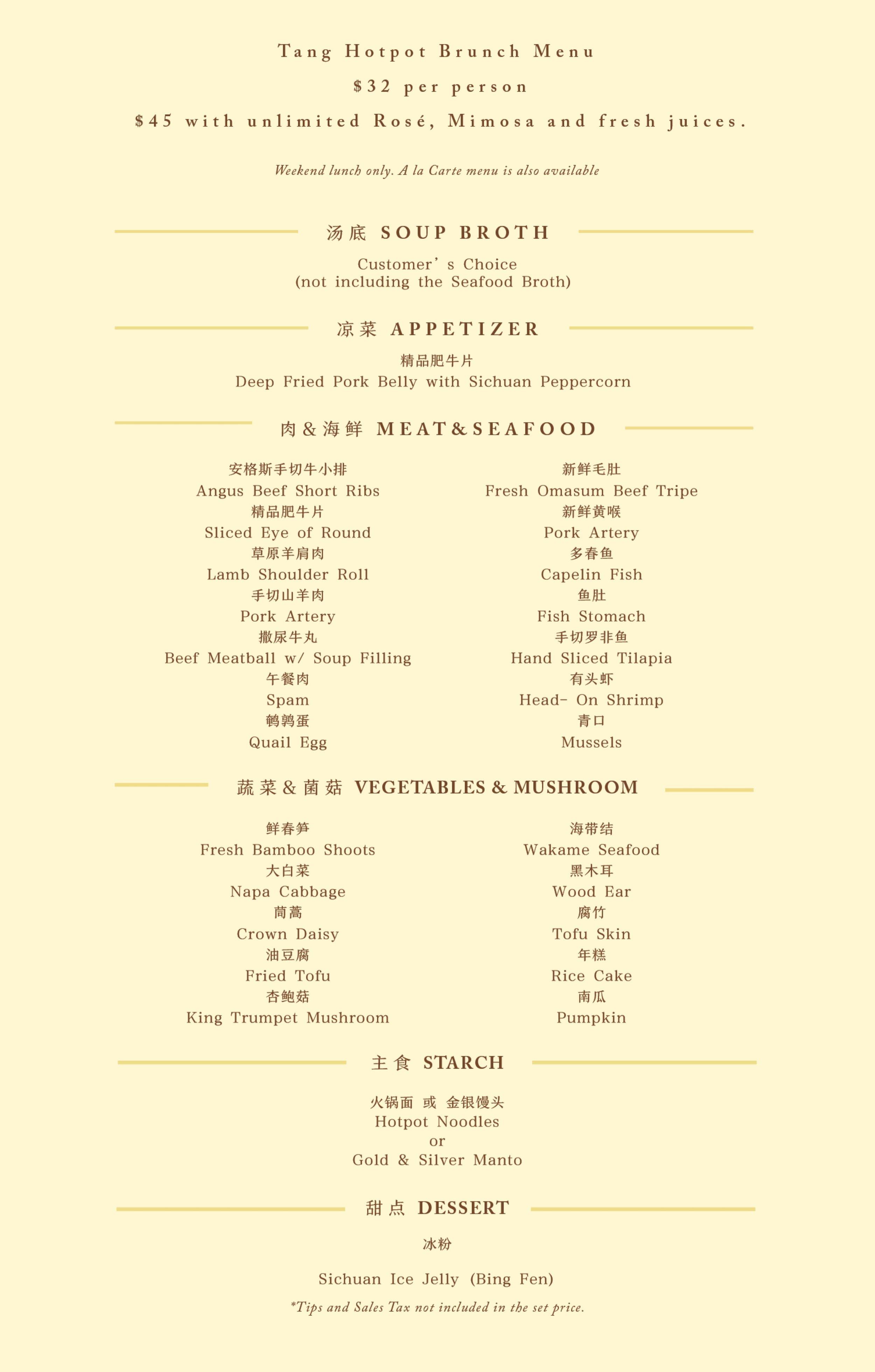 brunch menu.jpeg