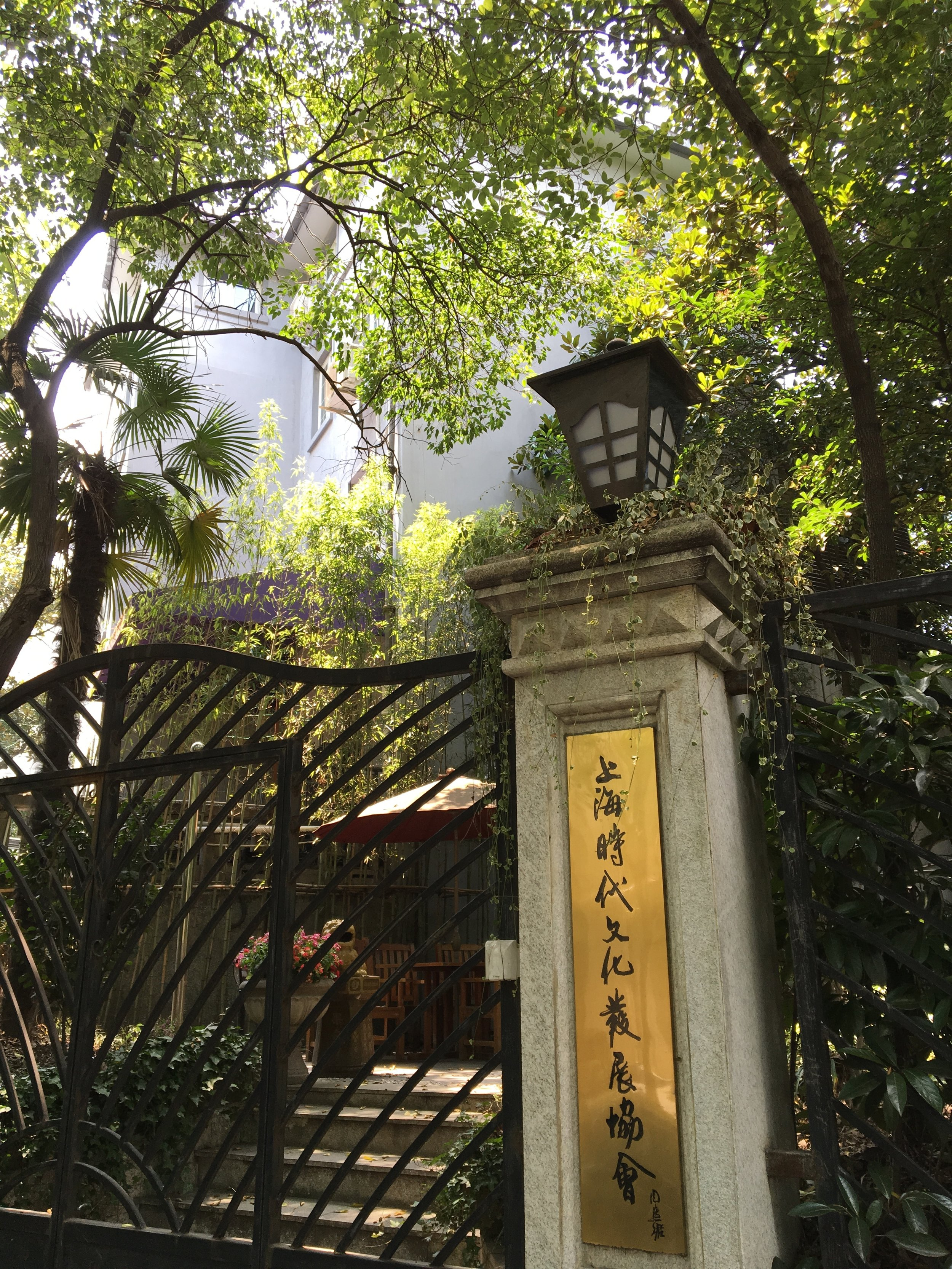 The Leafy French Concession