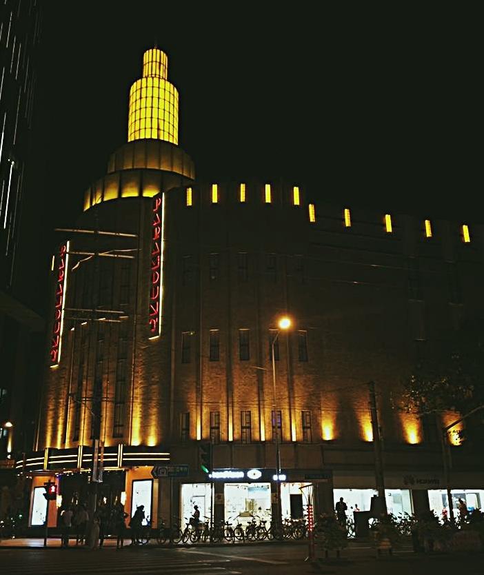 The Landmark Paramount