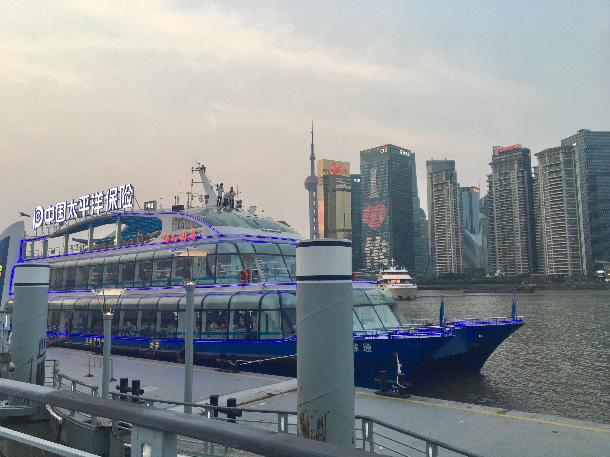 Huangpu River at Dusk