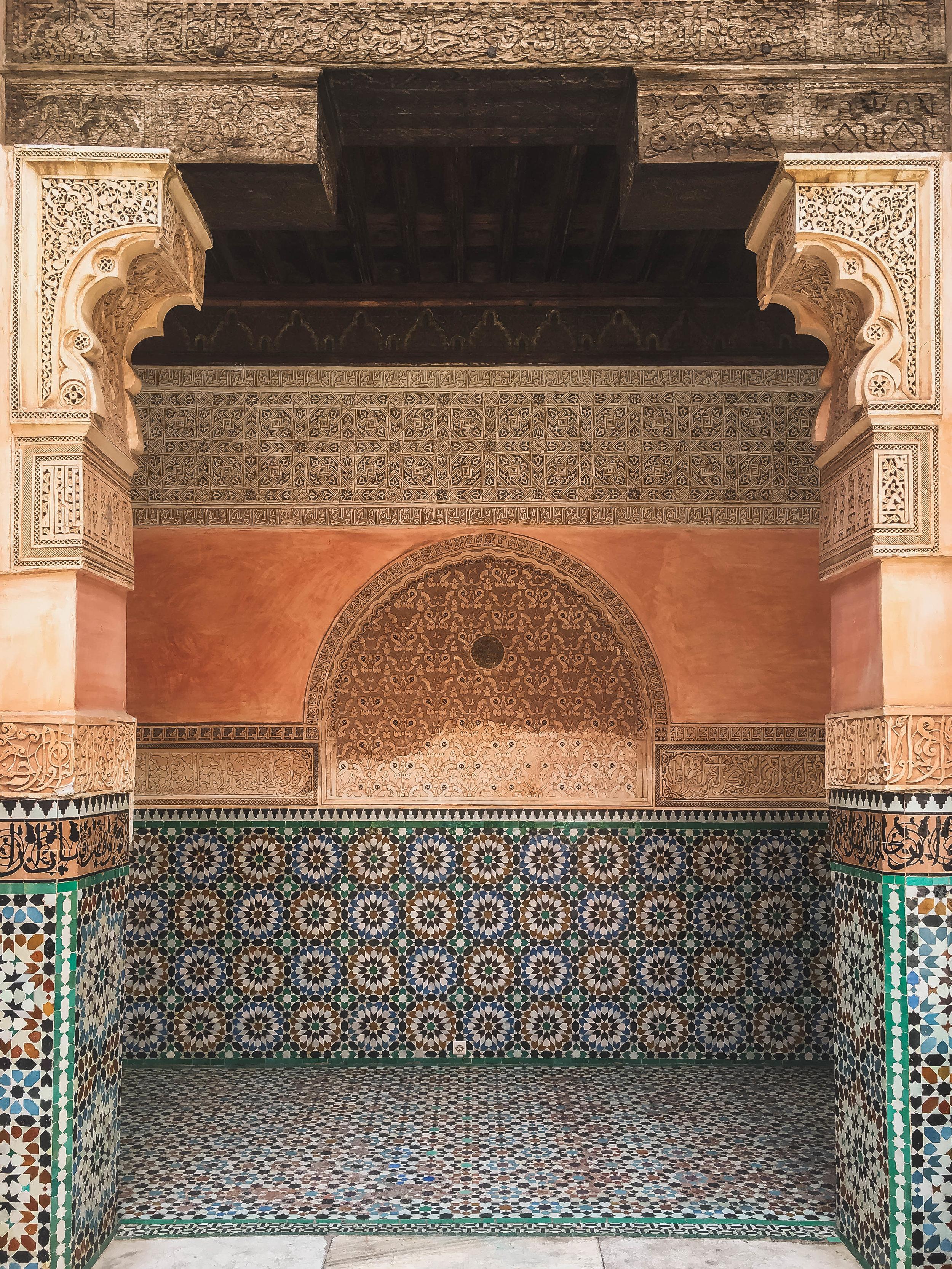 Madrasa Ben Youssef II, Marrakech