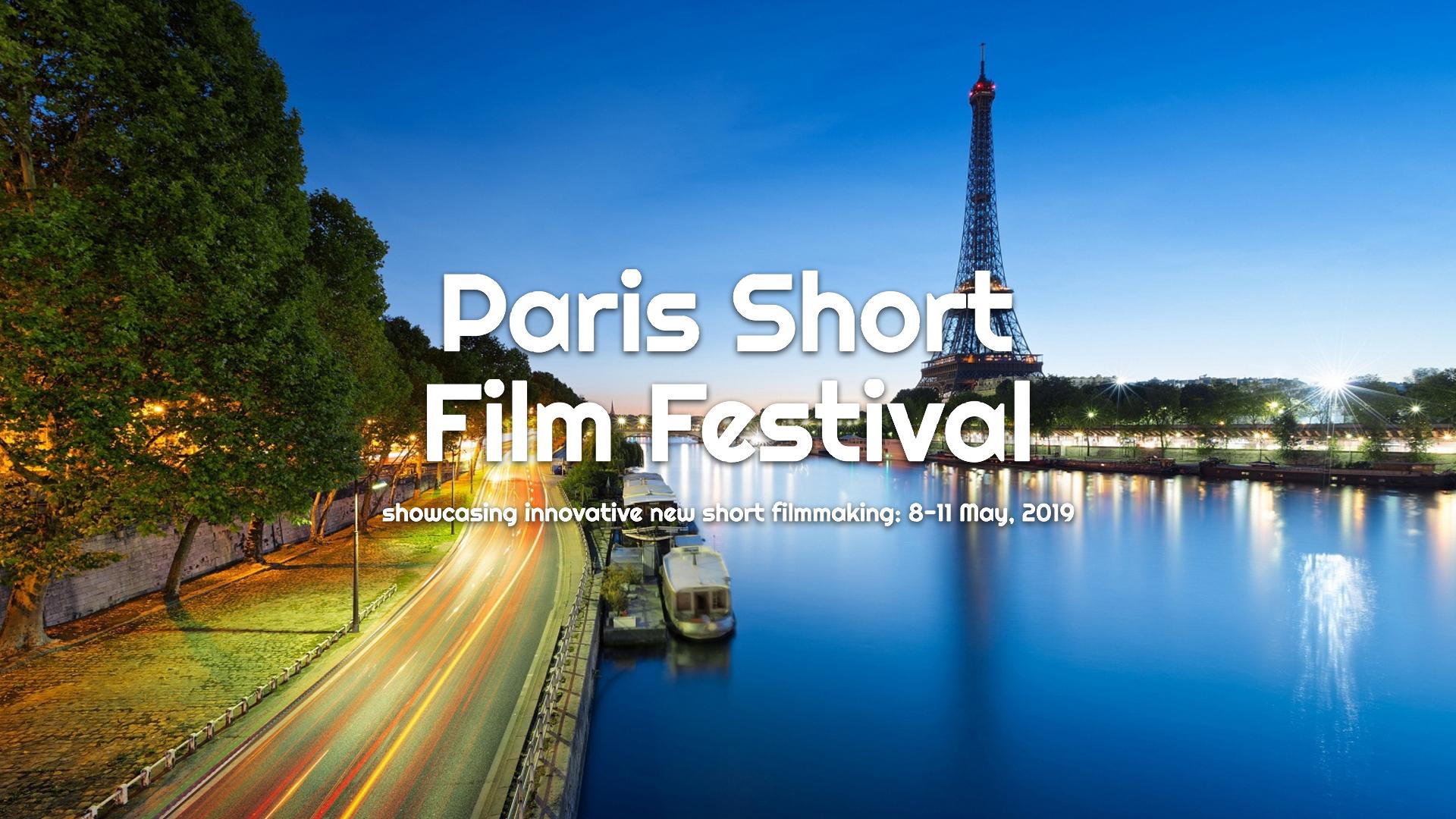 Paris-Short-Film-Festival-2019.jpg