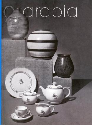 Arabia 1936093.jpg