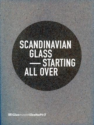 Scandinavian glass094.jpg