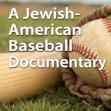 JewishCulture_2.jpg