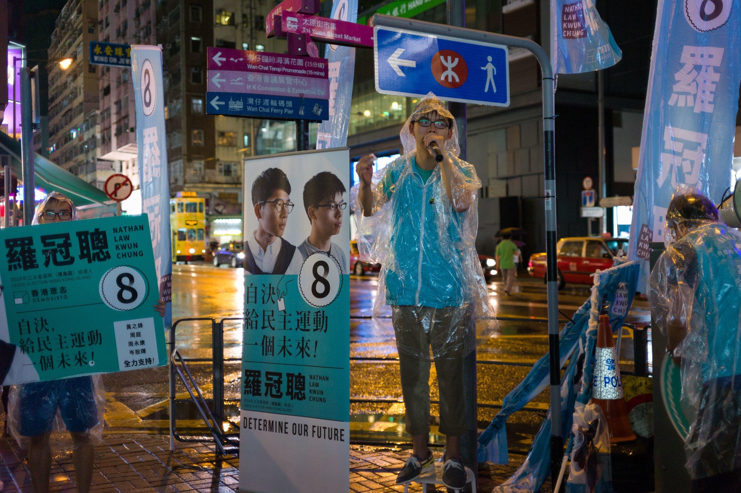 Joshua Wong: Pro-democracy protestor
