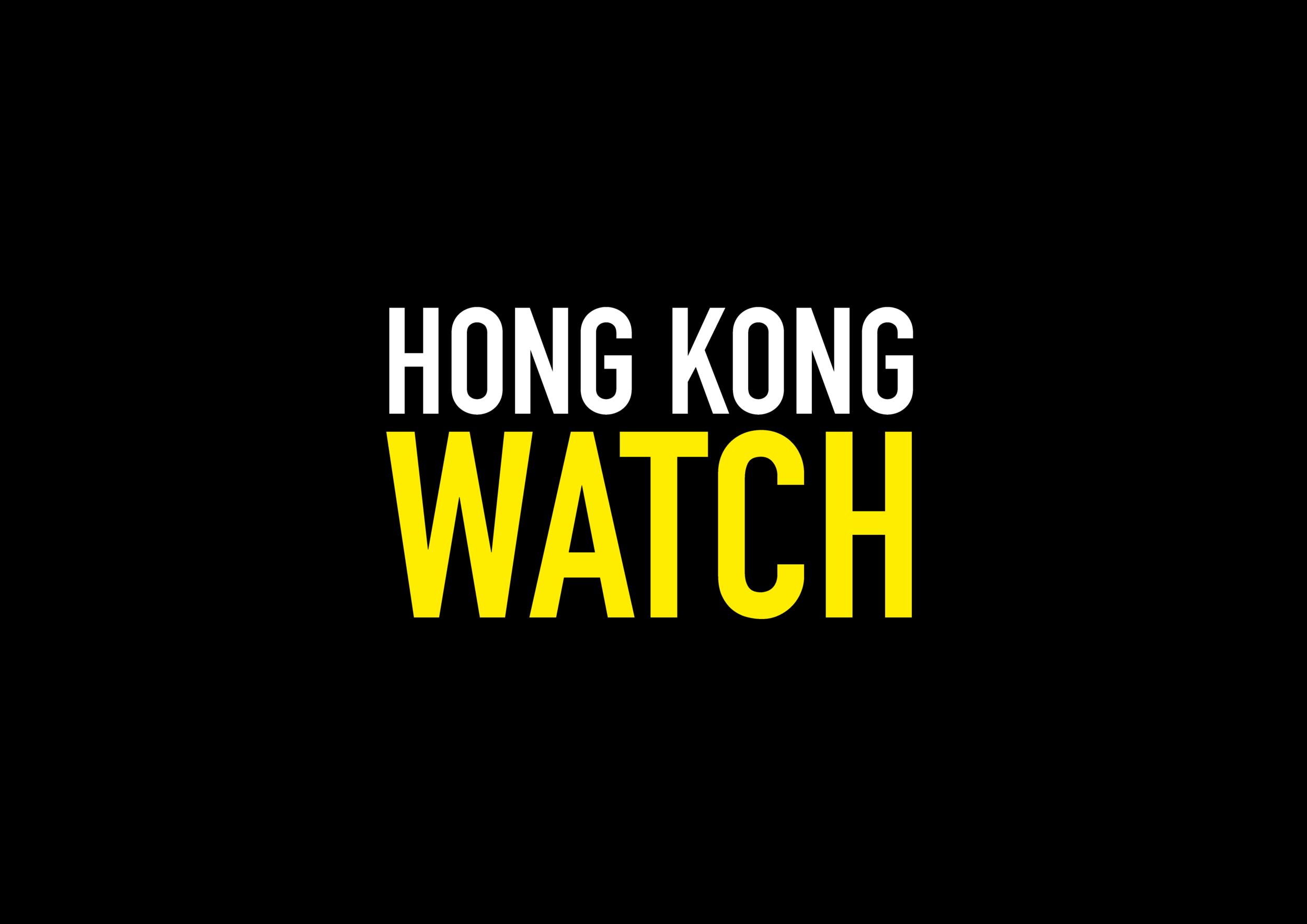 Hong-Kong-Watch-Logo.png