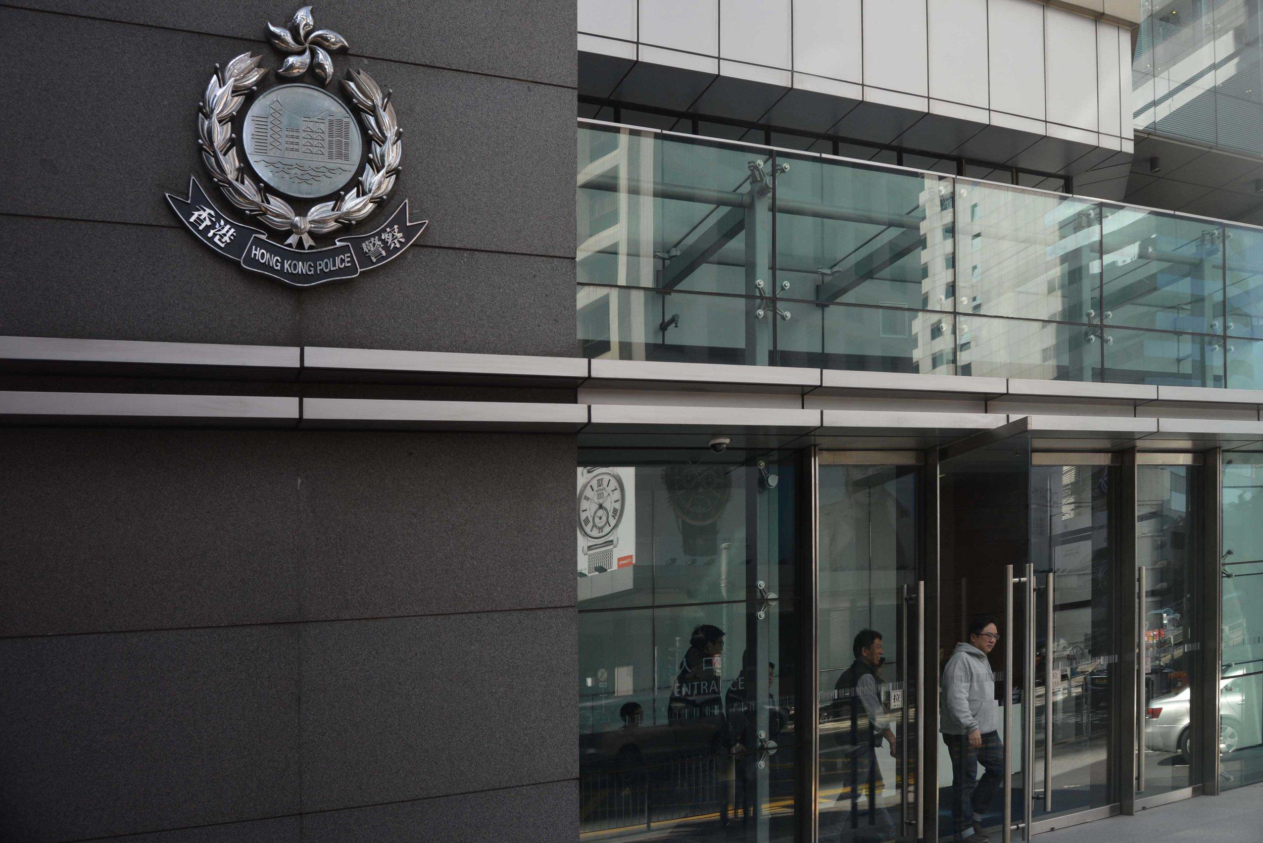 Hong Kong Police Station