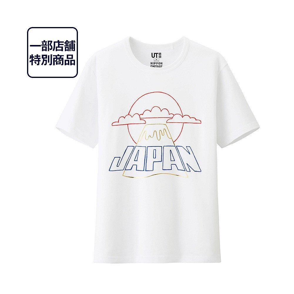 Omiyage-CDR-02_1200x1200.jpg