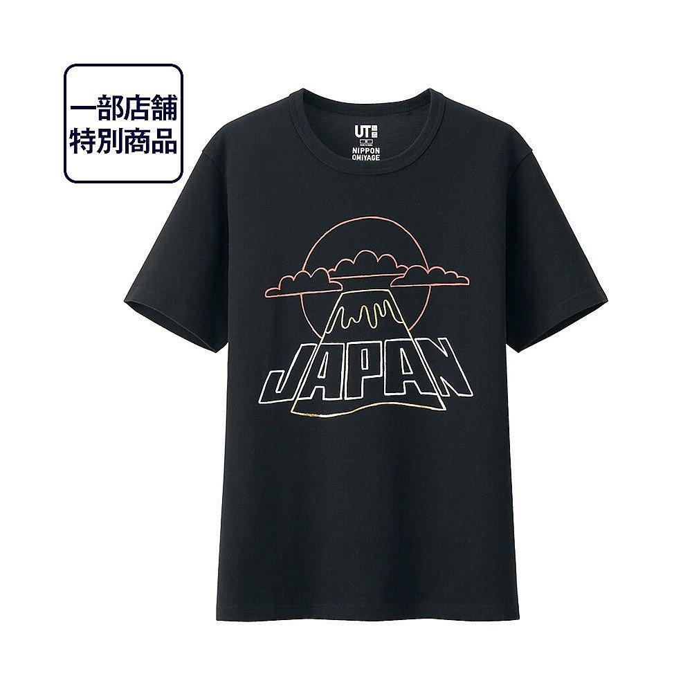 Omiyage-CDR-10_1200x1200.jpg