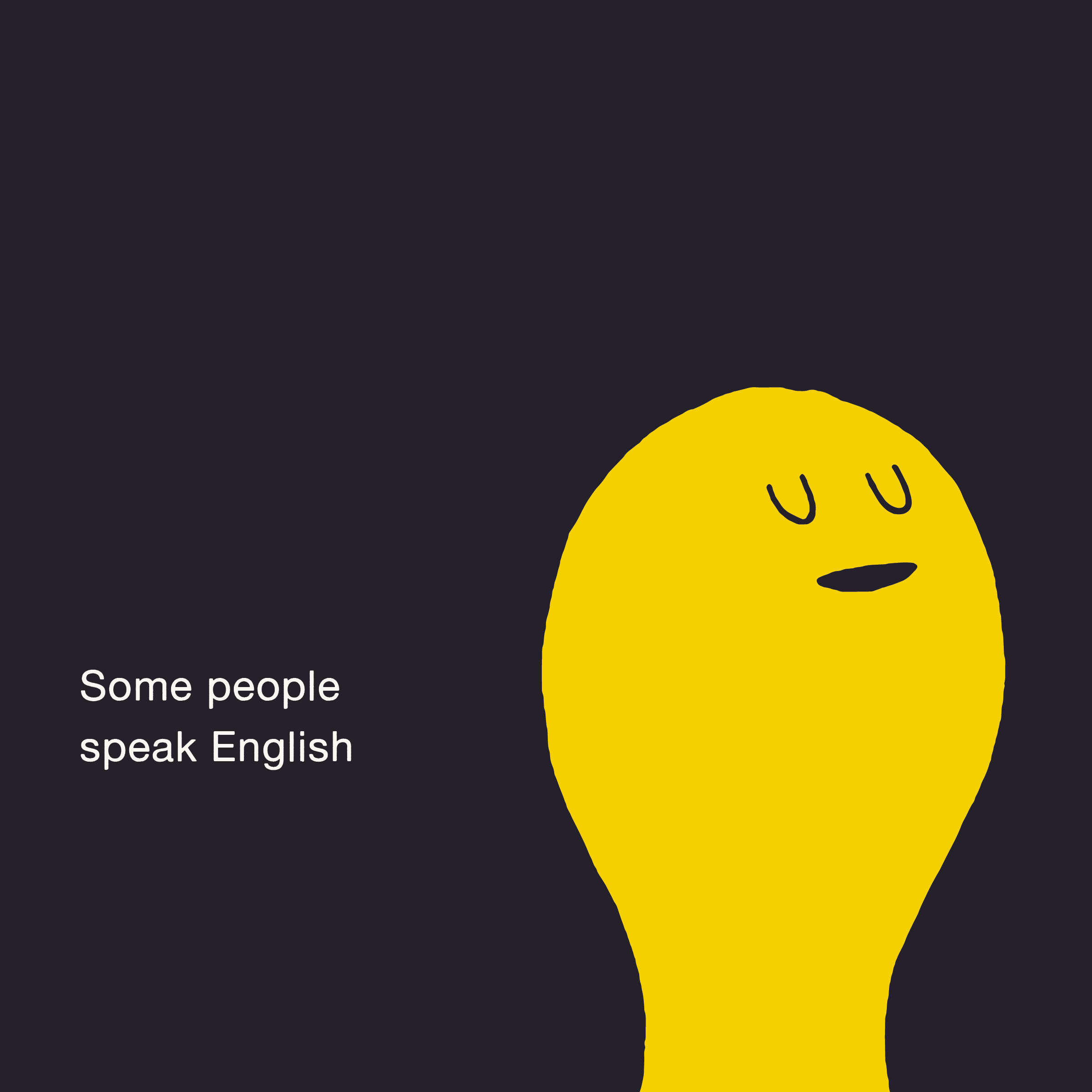We_Are_Some_People-84-CDR.png