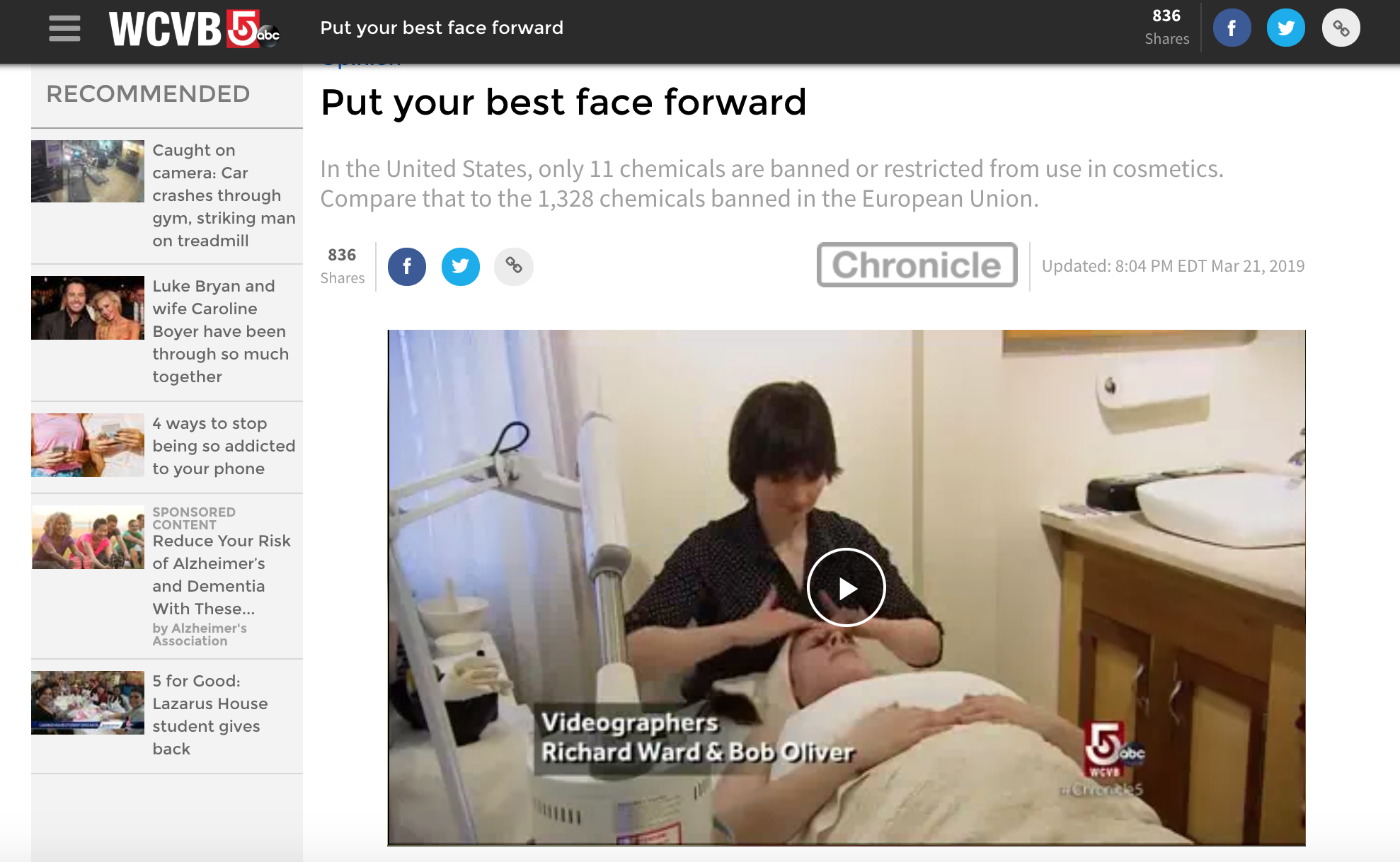 WCVB: Put your best face forward