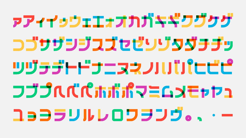 Katakana-Behance-Image.png