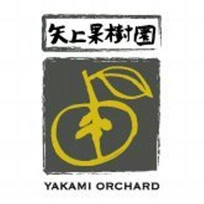 Logo_yakami2 (1).jpg