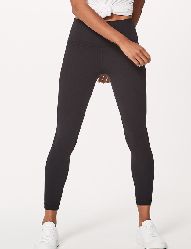 Yoga Pants - These Lululemon leggings are my absolute favorite pants to wear to dance. They are so comfortable and soft. In addition, they are super flattering!