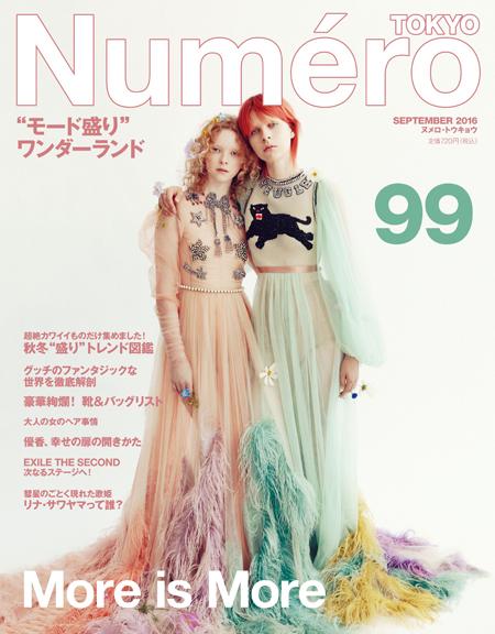Numéro Tokyo #99 September 2016 by Sofia Sanchez & Mauro Mongiello .jpg