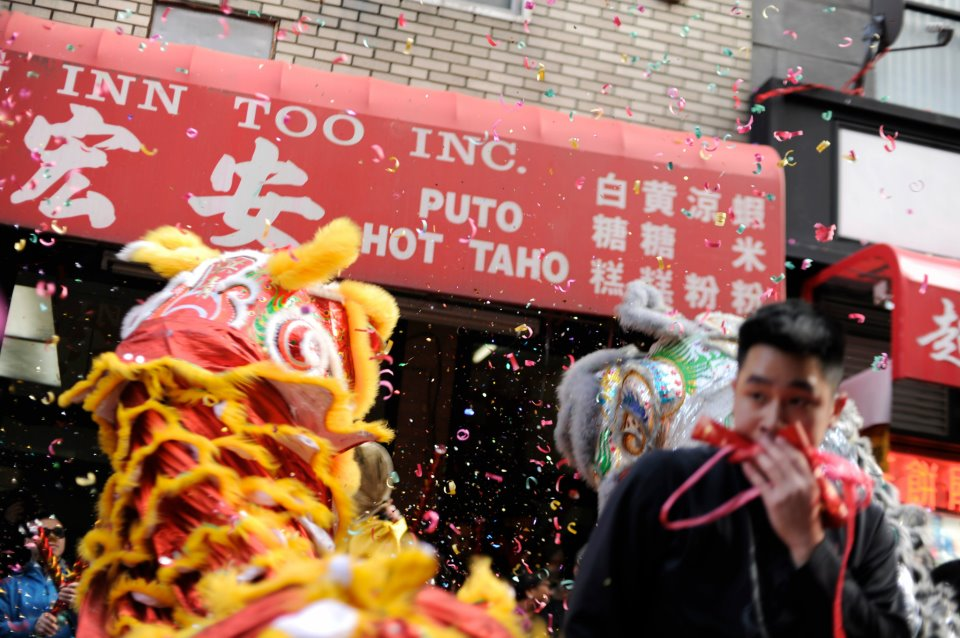 NYC Chinese New Year Lion Dance