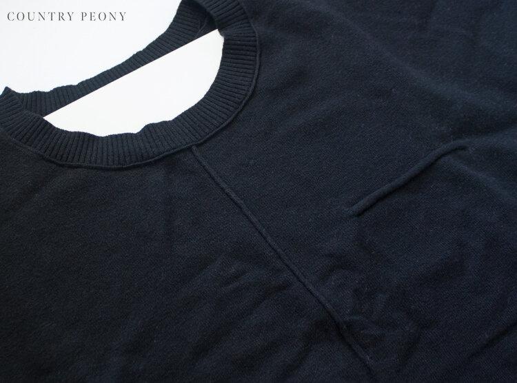 DIY Pom Pom Sweater - Country Peony Blog