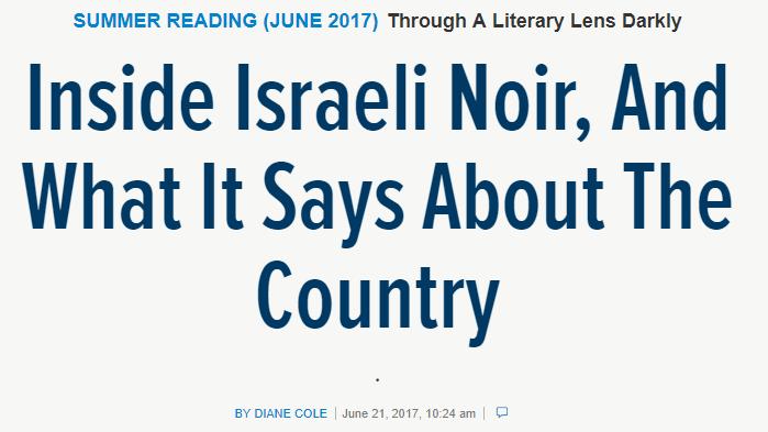 Israeli Noir - THE NEW YORK JEWISH WEEK
