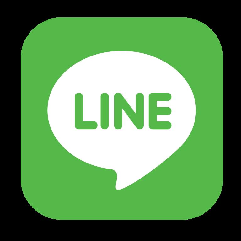 Line-Messenger-vector-logo-768x768.png
