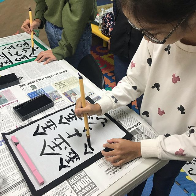 Calligraphy!! Day 2 of our Teens Japanese Summer Camp, 「一生懸命」頑張りましたね 💪🏼 We look forward to our second week of Teens Japanese Summer Camp, next week Tuesday & Thursday again! #learnjapanese #nihongo #guamsummercamp #guam #englishclubguam
