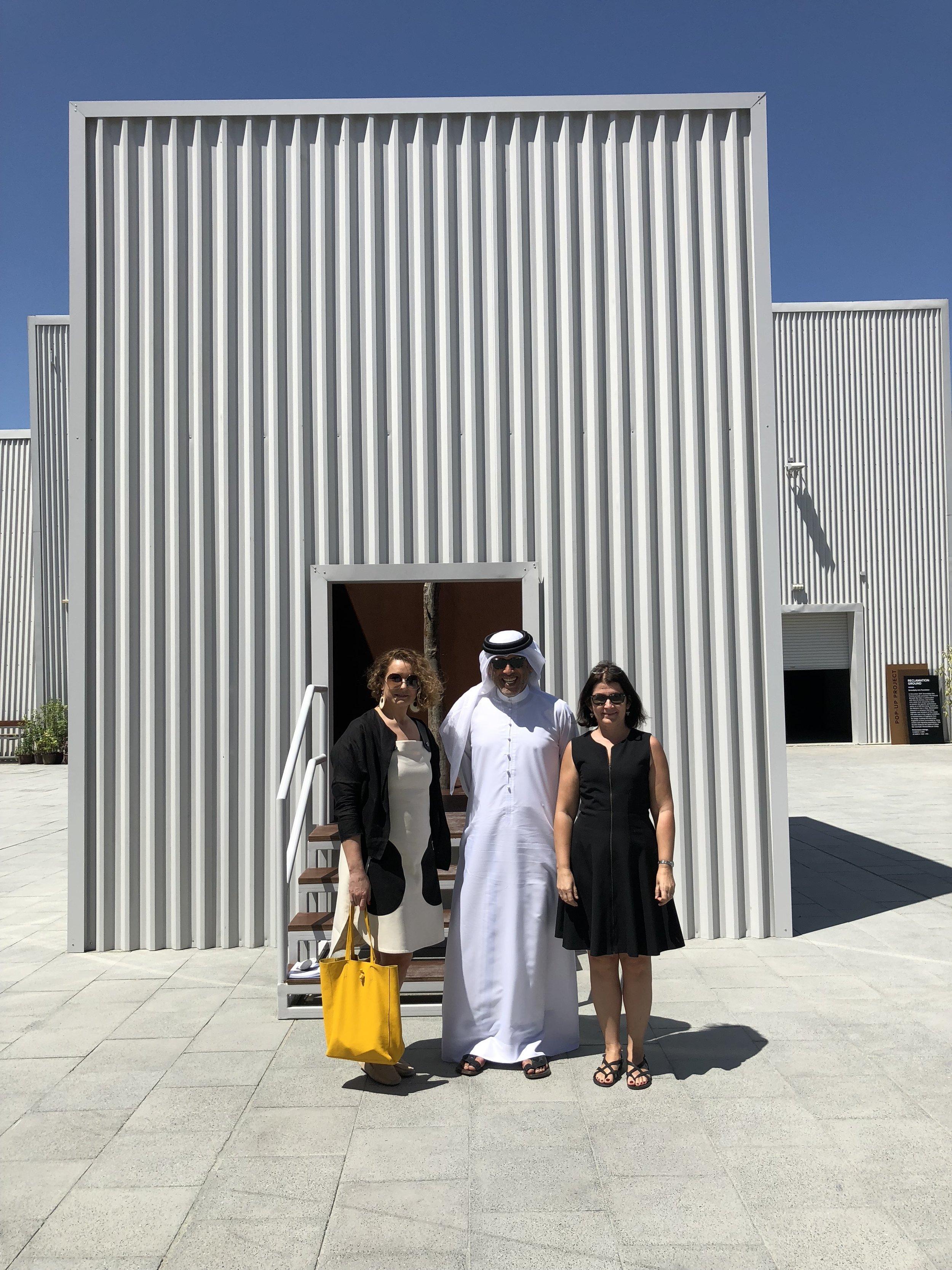 With Abdul Monem Al Serkal and artist Hale Tenger