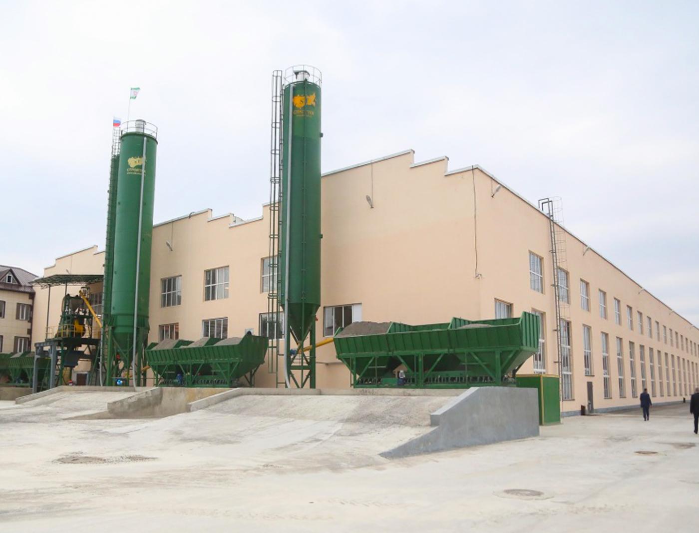 concrete plant 60.jpg