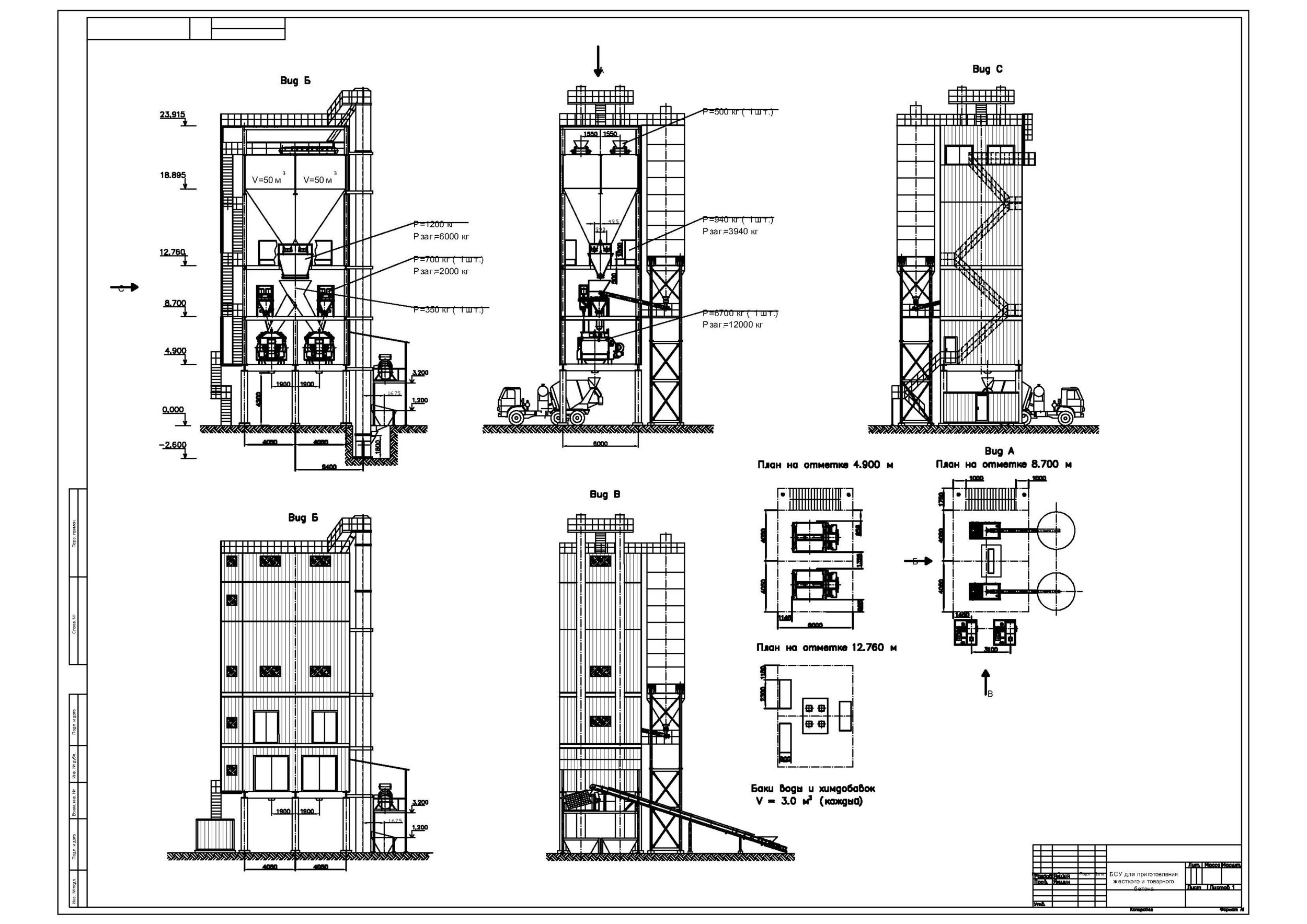 Башня на два смесителя Model (1).jpg
