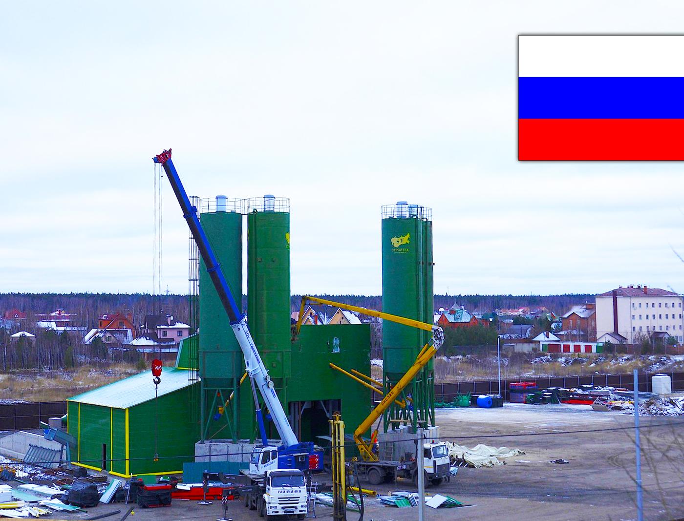 st-machine russian concrete plants.jpg