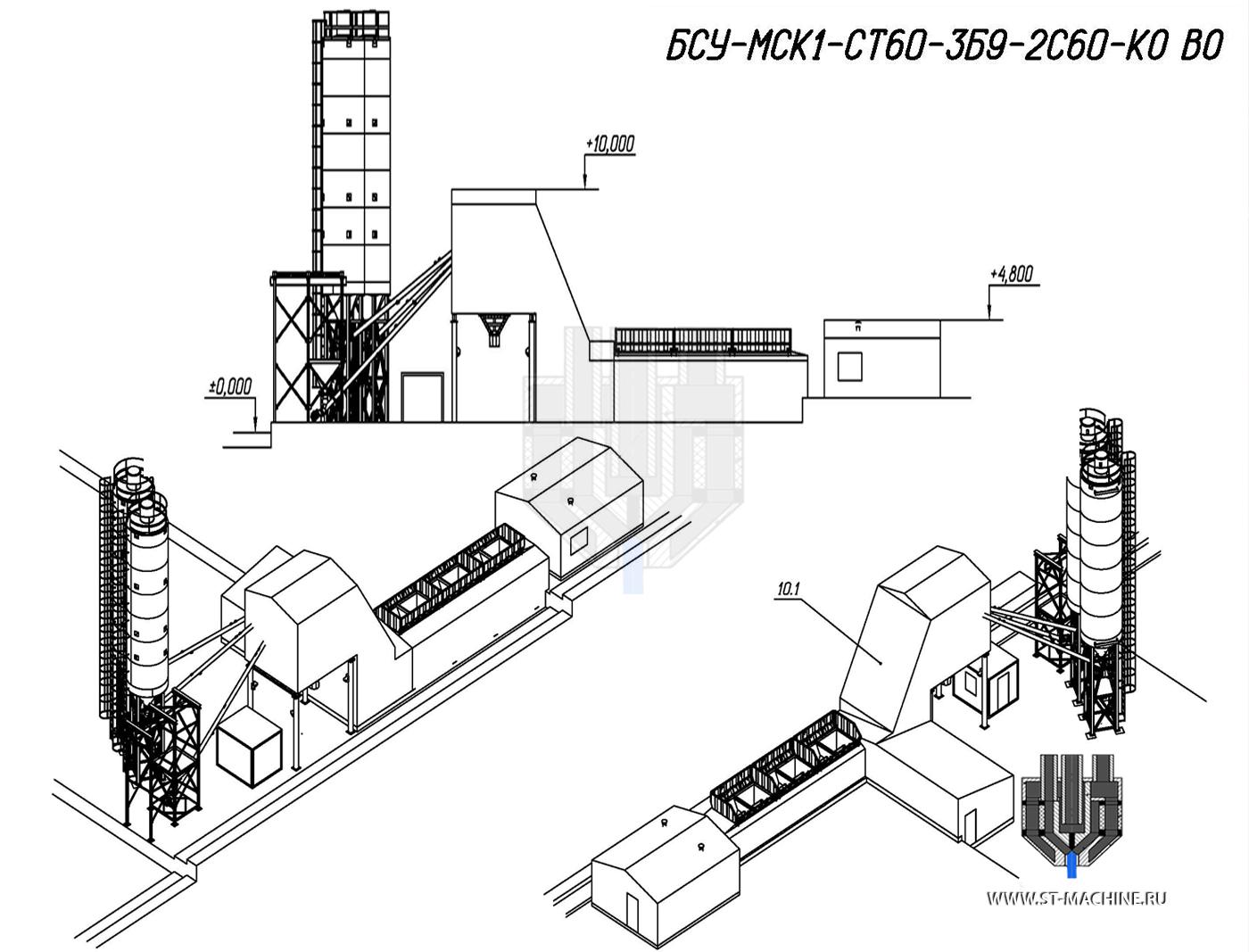 бетонный завод 60 м3 час стмашин оборудование бетоносмесительное.jpg