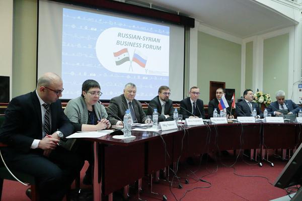Российско-сирийское деловое сотрудничество – возможности и перспективы.jpg