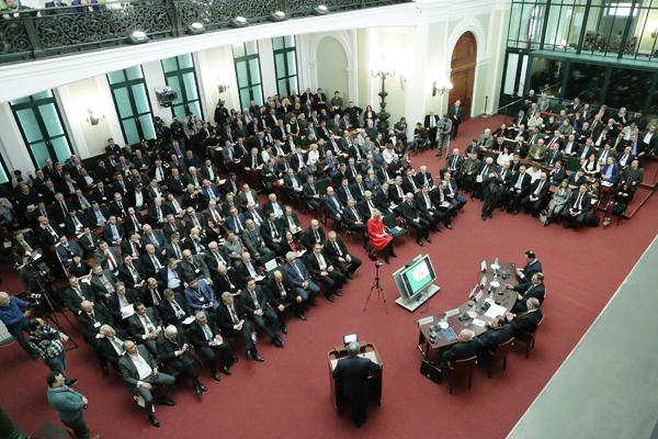 Российско-сирийский деловой форум.jpg