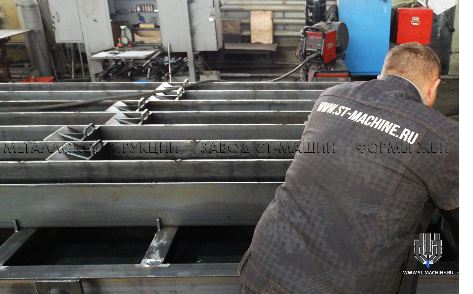 металлоформы-жби-для-изготовления-свай-забивных-ст-машин-st-machine.ru-москва-балашиха.jpg
