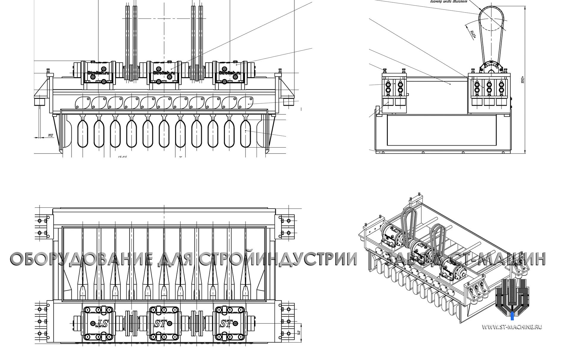 ст-машин-чертеж-разработка-производство-высокочастотные-вибраторы-st.jpg