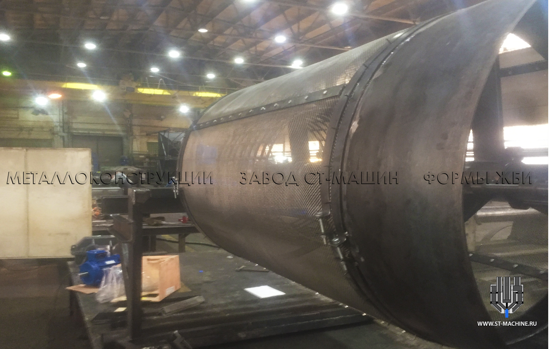 st-machine-ru-peskoseyatelnui-komplex-пескосеятельный-комплекс-изготовление-завод-балашиха-металлоконструкции.jpg
