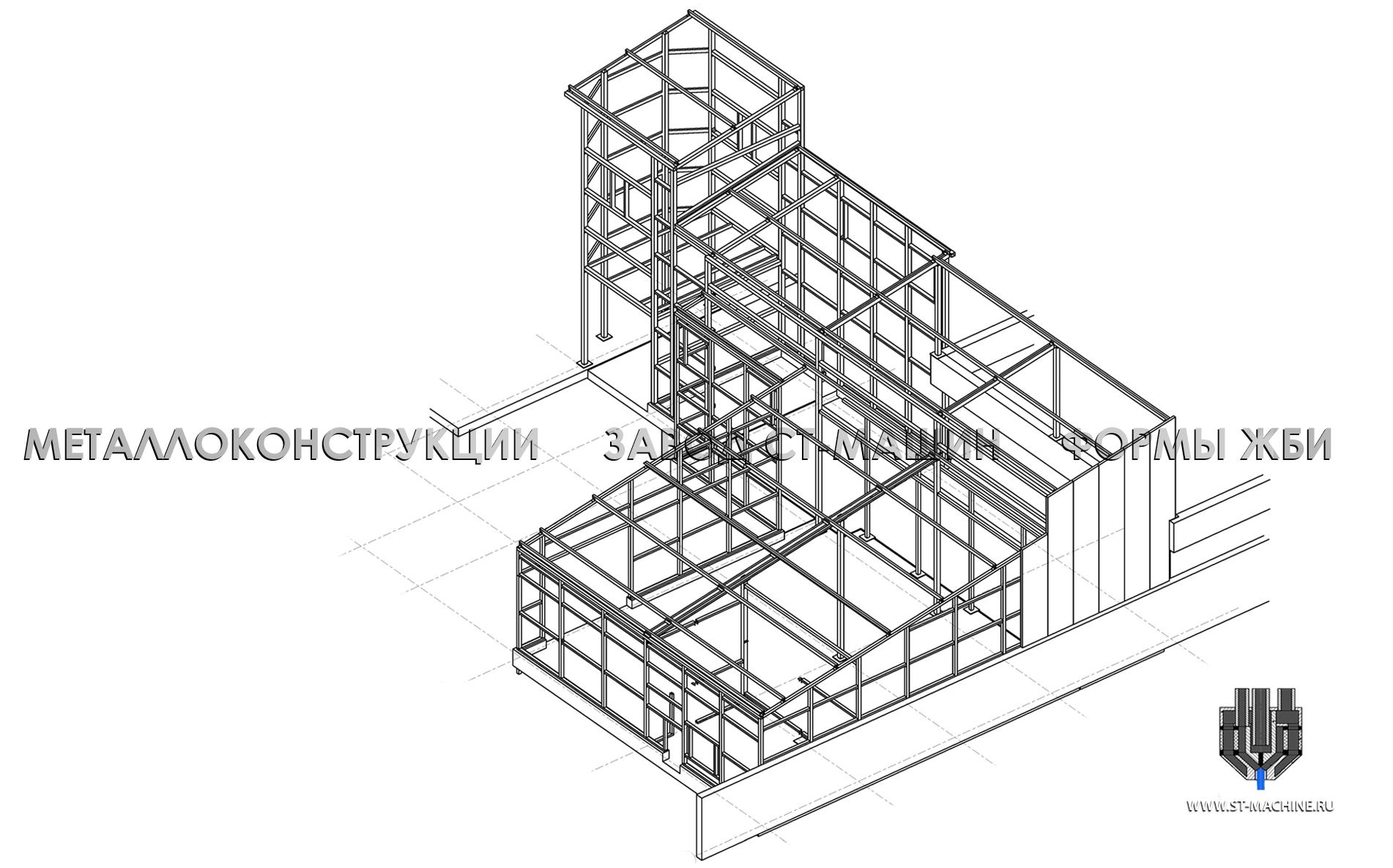 st-machine.ru-изготовление-металлоконструкций-на-заказ.jpg
