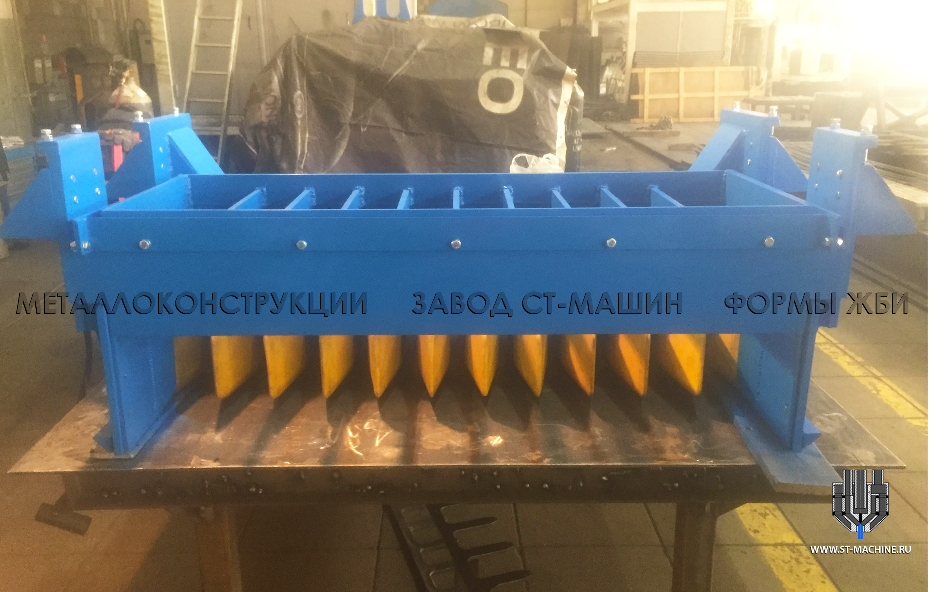 st-machine-osnastka-gbi-st-2.jpg