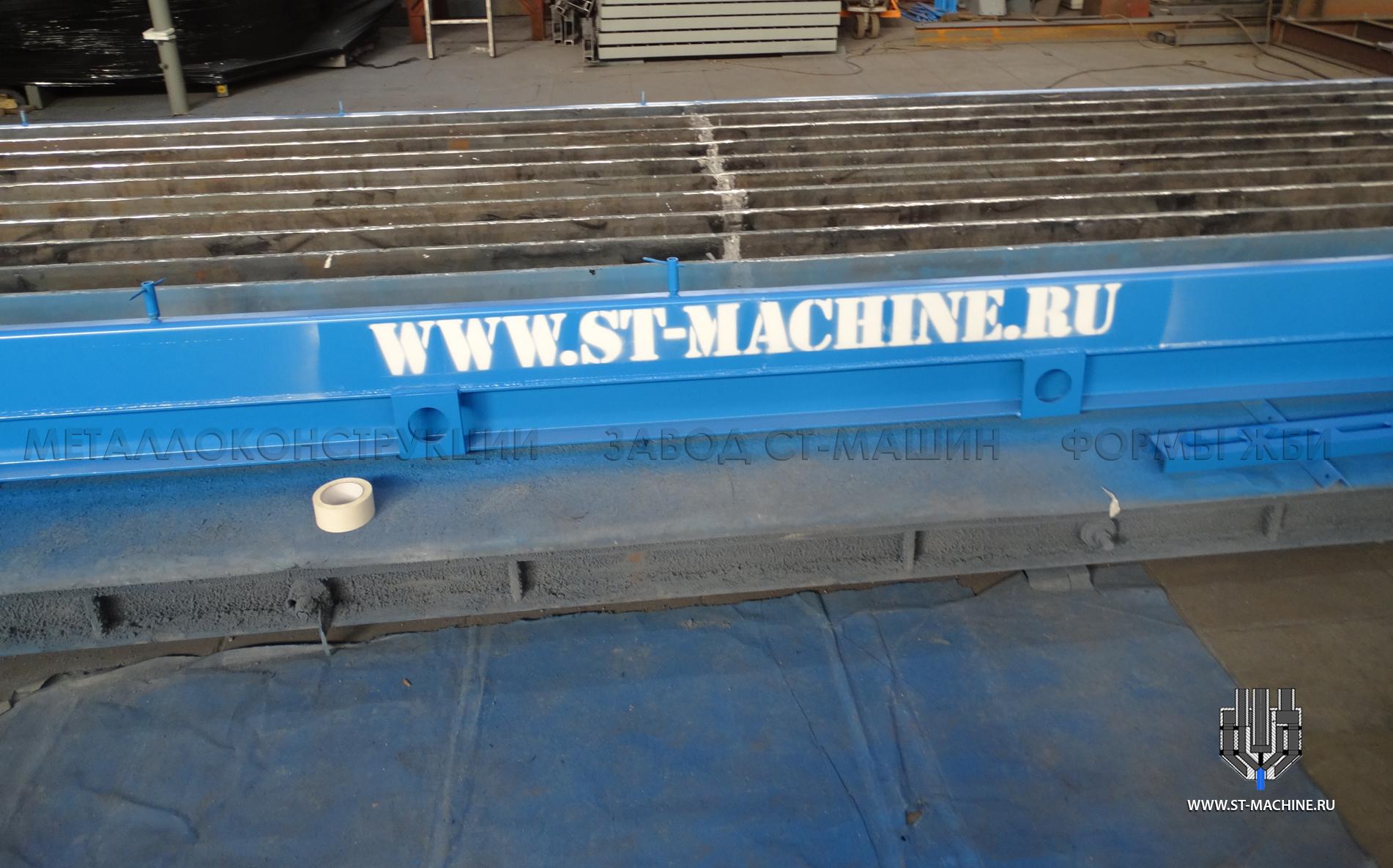 st-machine-formu-gbi-svai-ст-машин-форма-жби-сваи-ст.jpg