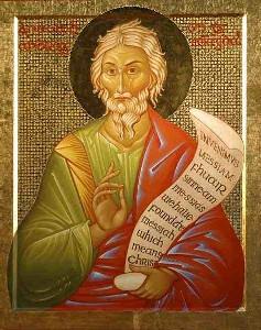 Icon of St Andrew