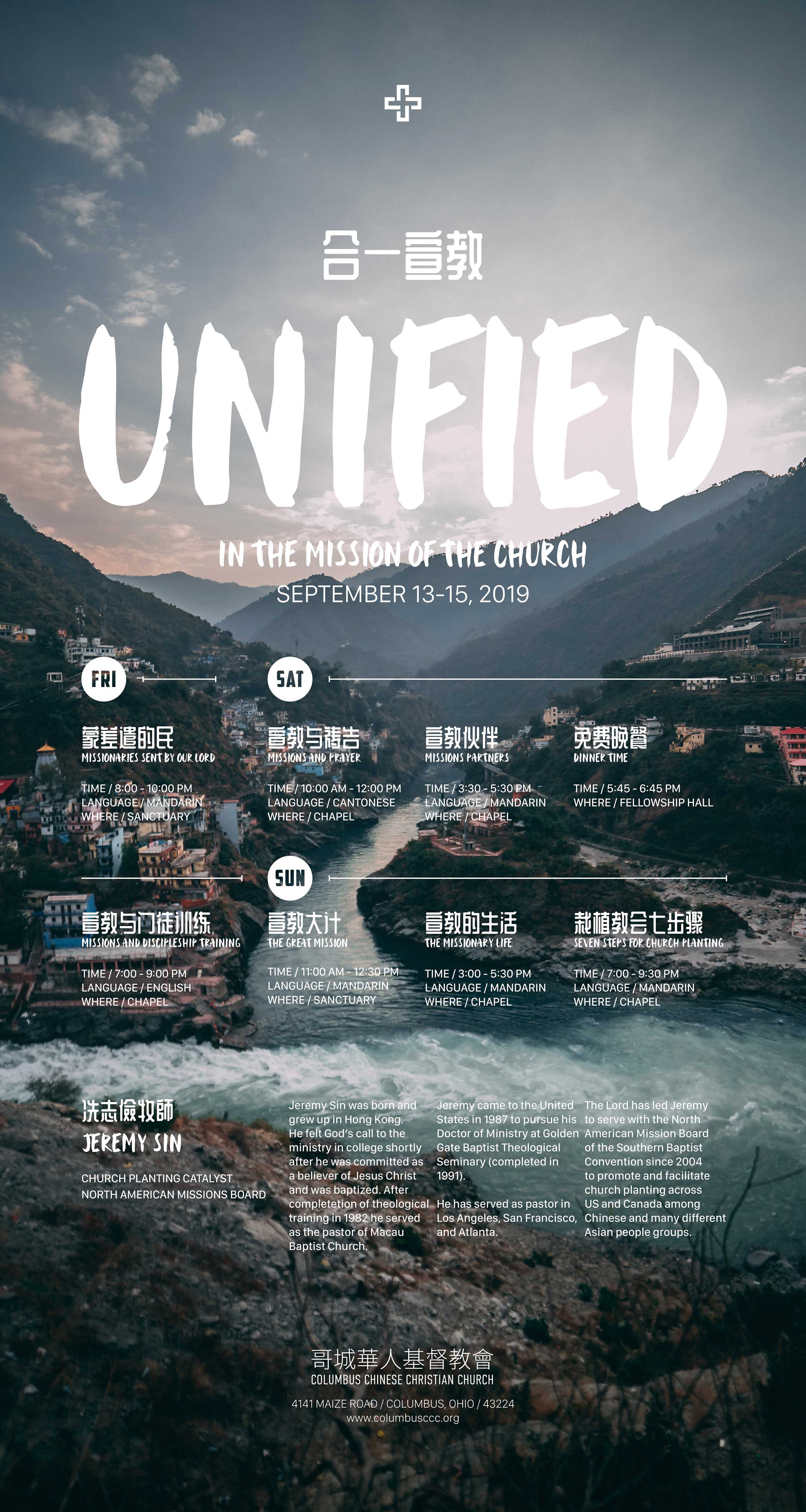 2019 CCCC Missions Conference.jpg