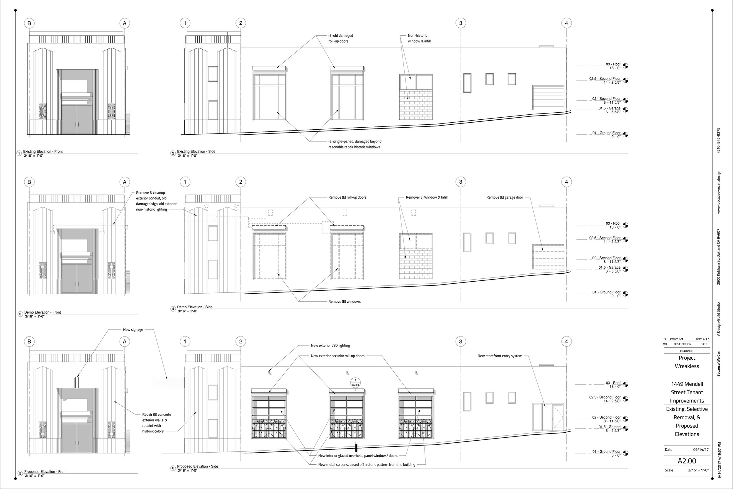 091417_1449 Mendell_Exterior Prelim Set-3.jpg