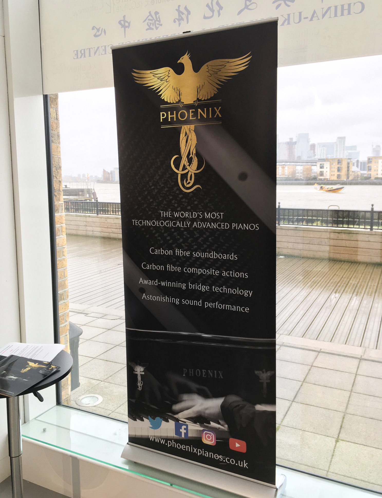 Phoenix premium roller banner, brochure and business cards displayed in the London showroom