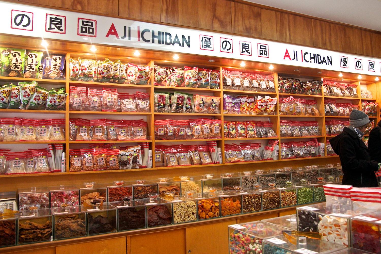 Aji Ichiban; foto: www.seriouseats.com
