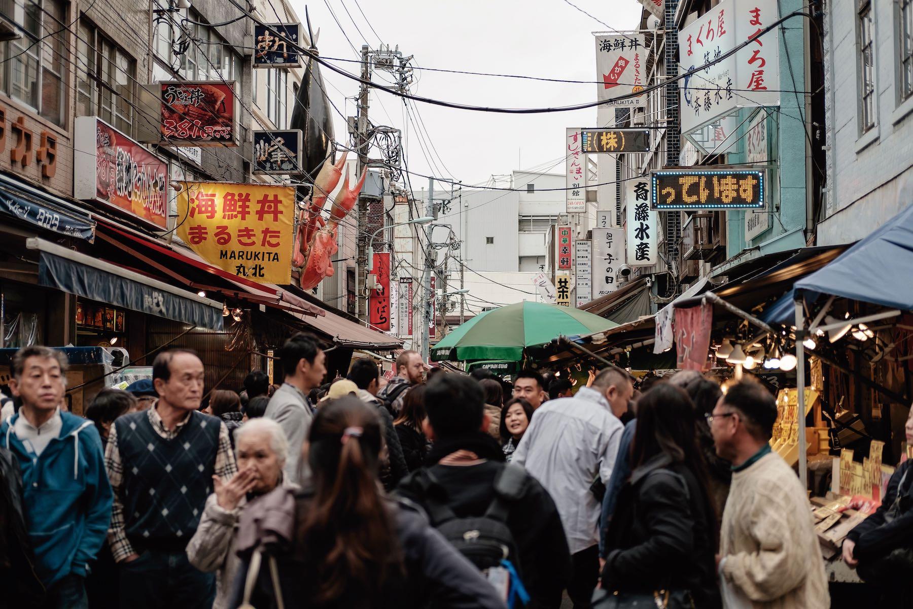 06102019_nota-tsukiji monstruo marino Leng Cheng.jpg