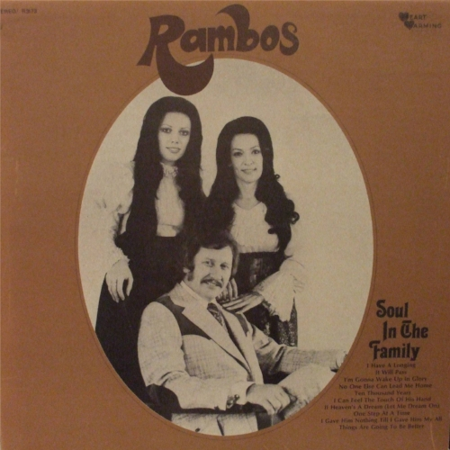 SOUL IN THE FAMILY 1972