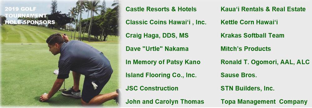 2019 golf sponsors.jpg