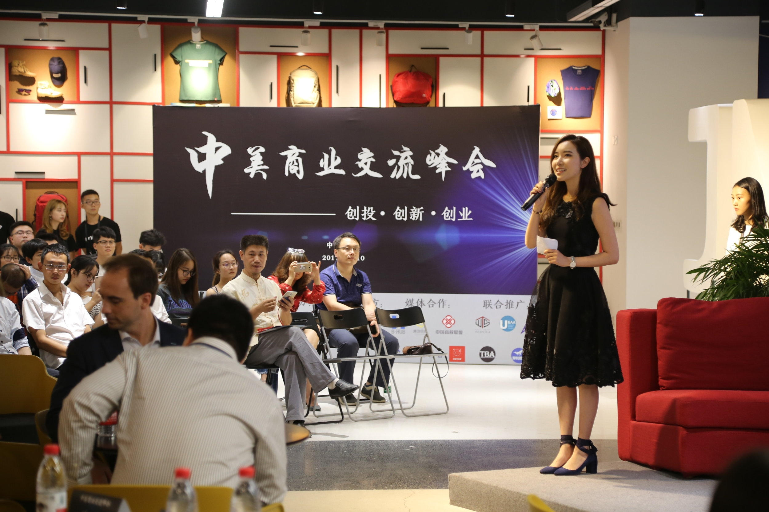 中美商业交流峰会 - 2017年9月10日,Pioneer Union在北京举行中美创新与创投风险投资企业传播高峰论坛。在峰会上,来自初创企业和风险投资公司的领导人讨论了对中国和美国初创企业和未来商业创新趋势的当地政策支持,以及分享他们自己在海外的业务经验。