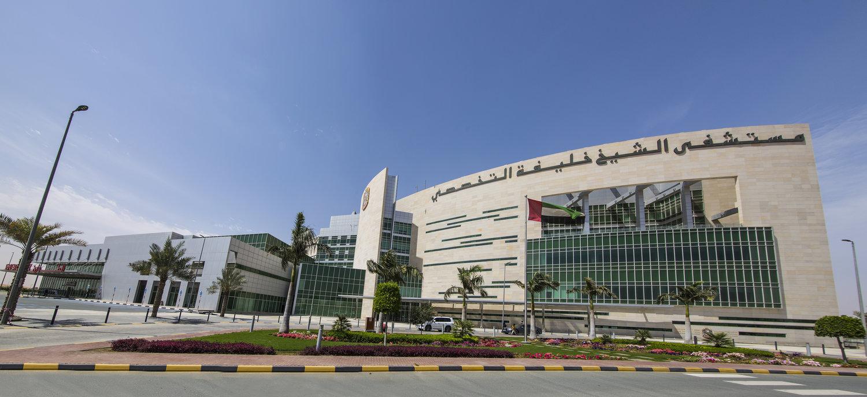 Sheikh Khalifa Specialty Hospital Arabian Industrial