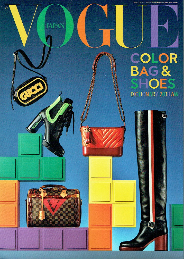 VOGUE SEPT2018 SHOES&BAG COVER 1.jpeg